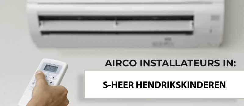 airco-s-heer-hendrikskinderen-4472